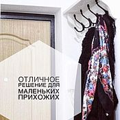 Для дома и интерьера handmade. Livemaster - original item Hanger in the hallway. Handmade.