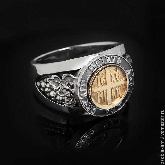 С христианское этим победишь кольцо знаком