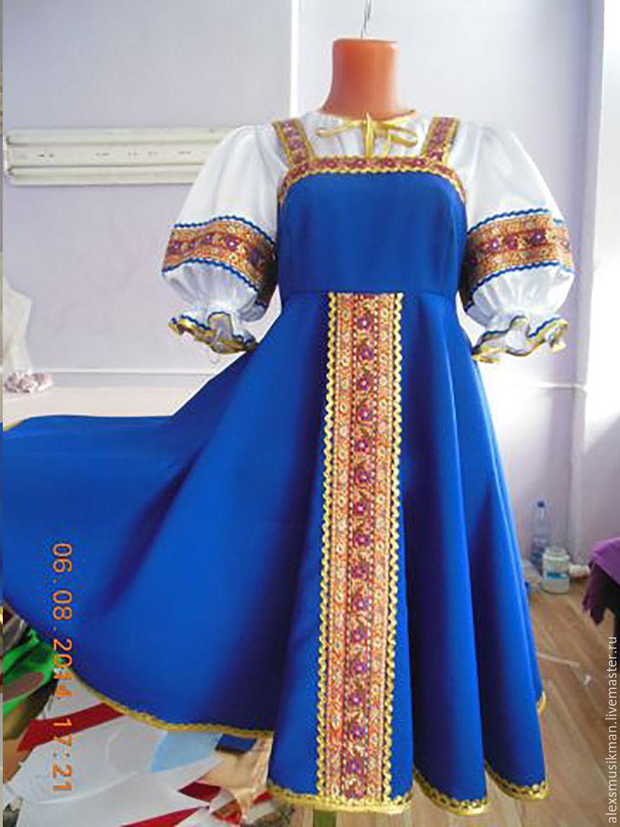 Купить русский народный костюм женский