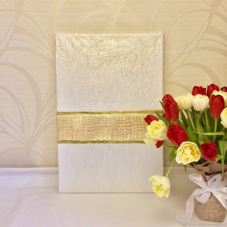 Интерьерная картина с золотом «Золотая жемчужина» объёмная абстракция
