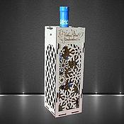 Материалы для творчества handmade. Livemaster - original item Box for wine
