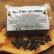 Материалы для творчества handmade. Livemaster - original item Collecting herbs for Hypertension. Handmade.