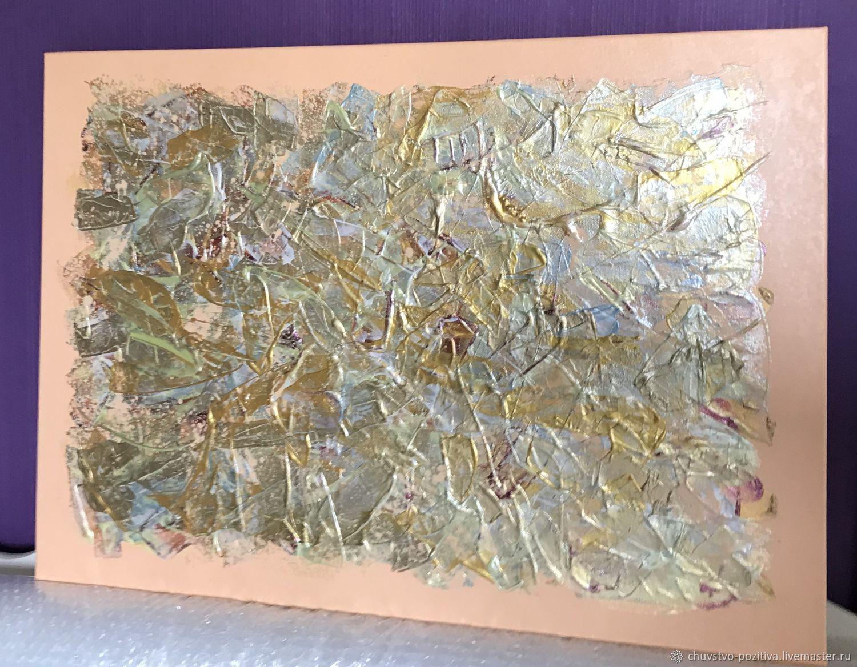 Картина абстрактная с перламутровыми красками «Светлые мысли» 70х50, Картины, Волгоград,  Фото №1