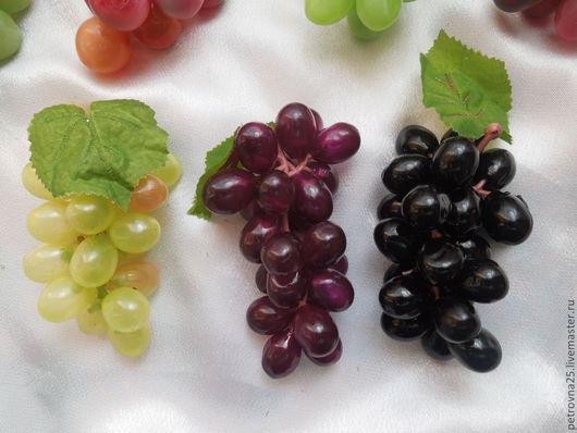 Другие виды рукоделия ручной работы. Ярмарка Мастеров - ручная работа. Купить Виноград 3х видов 10 см. Handmade.