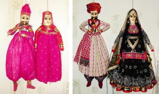 Куклы североиндийского уличного театра марионеток катхпутли в костюмах штата Раджастан. Переделка из сувенирных индийских псевдомарионеток.