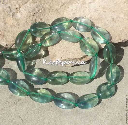 Для украшений ручной работы. Ярмарка Мастеров - ручная работа. Купить Флюорит 18 мм зеленый овал бусины камни для украшений. Handmade.