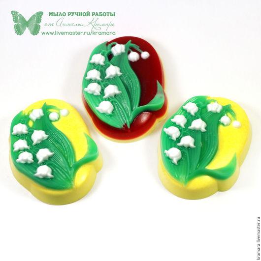 """Мыло ручной работы. Ярмарка Мастеров - ручная работа. Купить Мыло """"Ландыши"""". Handmade. Разноцветный, 8 марта подарок"""