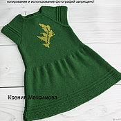 Работы для детей, handmade. Livemaster - original item Knitted dress Fern Flower. Handmade.