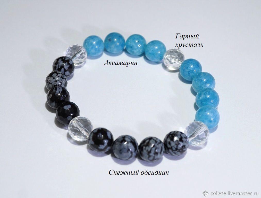 Bracelet made of stones for Taurus, Aquarius, Libra, Gemini for good luck!, Bead bracelet, Moscow,  Фото №1