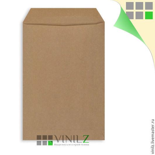 Крафт пакет C5 162х229 мм, плоский (конверт бумажный, коричневый)