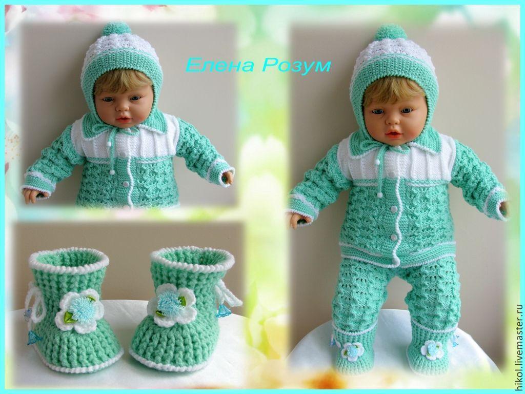 детский вязаный костюм для новорожденных нежность купить в