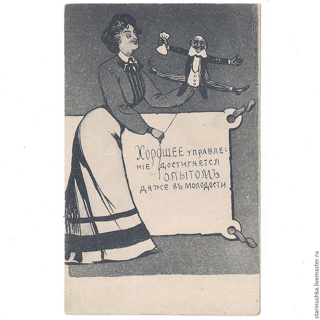 Магазин по старым открыткам