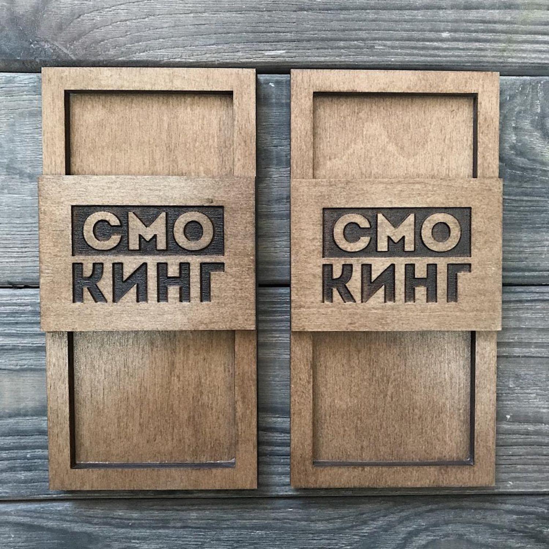 Счетница для расчета с клиентами, Шкатулки, Москва,  Фото №1
