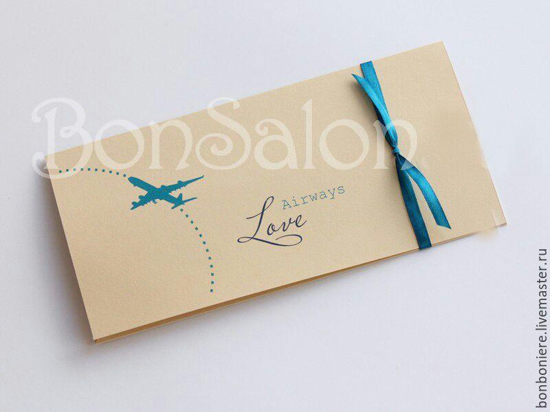 Приглашение на свадьбу в виде авиабилета