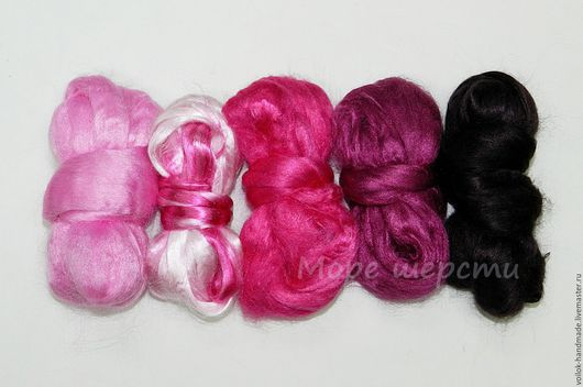 Набор №5 - `Розовые сны` - Волокна вискозы
