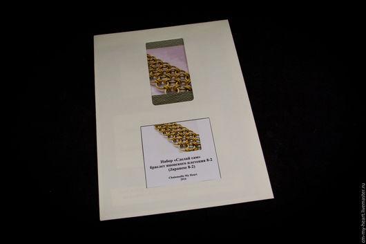 """Обучающие материалы ручной работы. Ярмарка Мастеров - ручная работа. Купить Набор """"Сделай сам"""" - Браслет японского плетения (Japanese 8-2). Handmade."""
