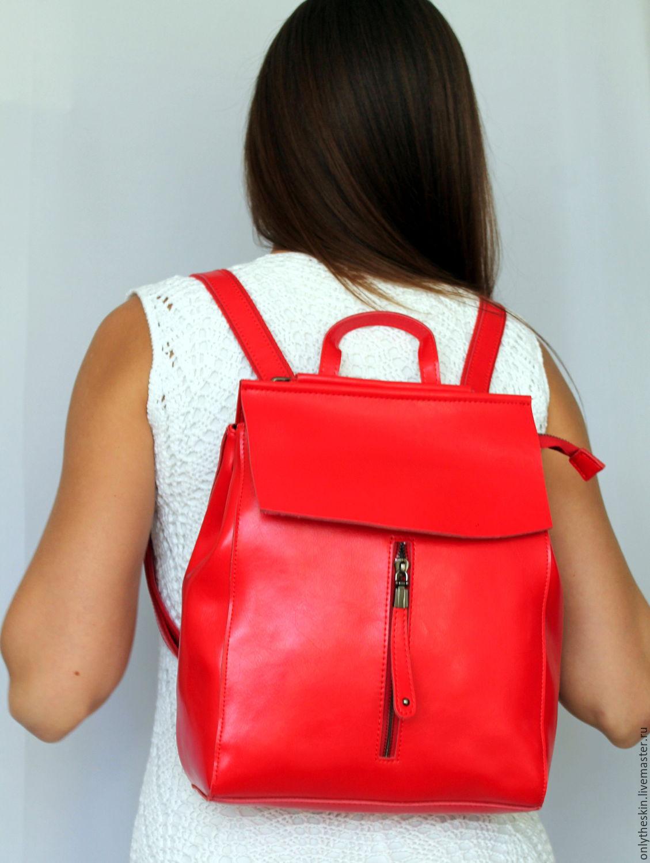 Женский модный рюкзак купить