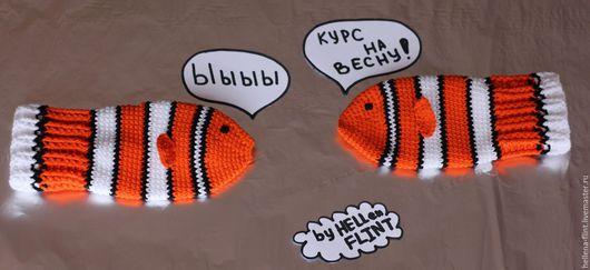Варежки рыбки. Для фотосессии. Варежки детские