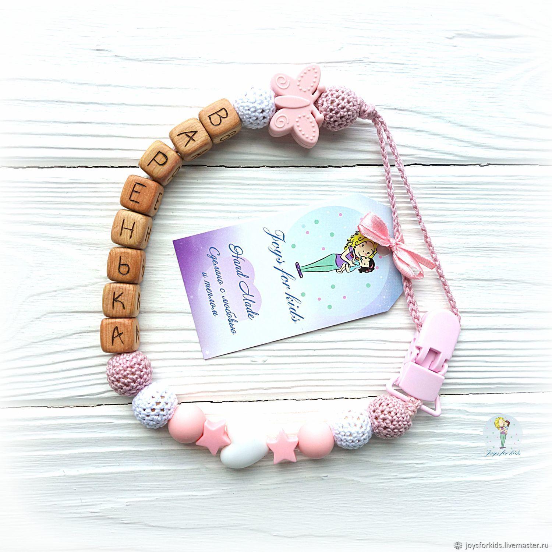 Nipple holder 'Tea rose' nominal, Baby pacifier, Bryansk,  Фото №1