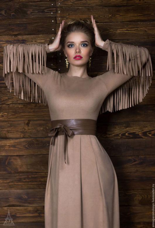 Платья ручной работы. Ярмарка Мастеров - ручная работа. Купить Замшевое платье+пояс в подарок. Handmade. Бежевый, платье с поясом