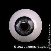 Материалы для творчества ручной работы. Ярмарка Мастеров - ручная работа 6 мм, серо-зеленые Глаза акриловые для кукол. Handmade.