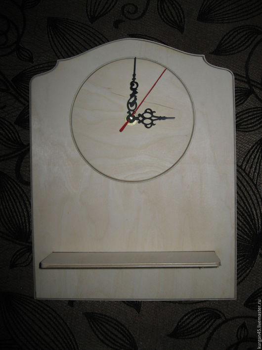 часы №1 Прованс