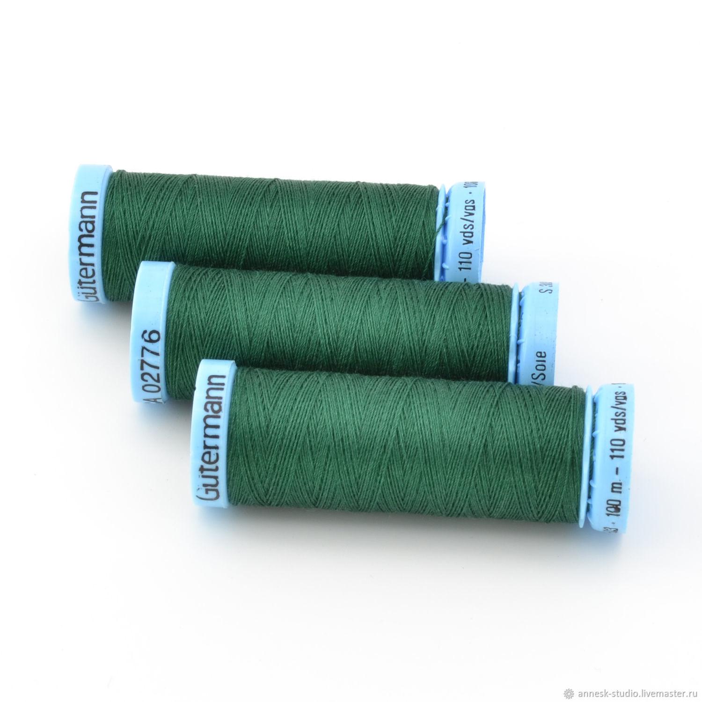 Нитки Gutermann Silk №340 100% шелк, Нитки, Истра,  Фото №1