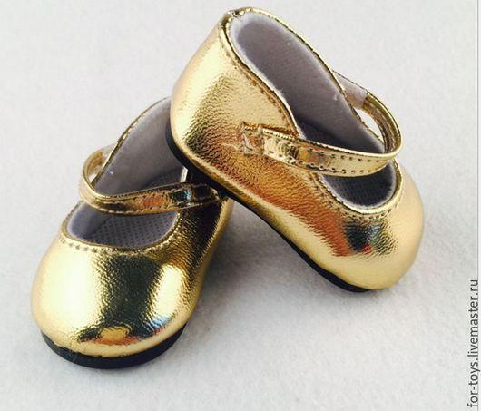 Туфельки для кукол. 7 см.  Туфельки для куклы. Туфельки золотые. Обувь для куклы. Обувь для кукол