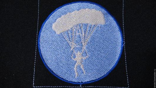 Персональные подарки ручной работы. Ярмарка Мастеров - ручная работа. Купить Нашивка патч Парашютный спорт эмблема Skydiving Подарок мужчине. Handmade.