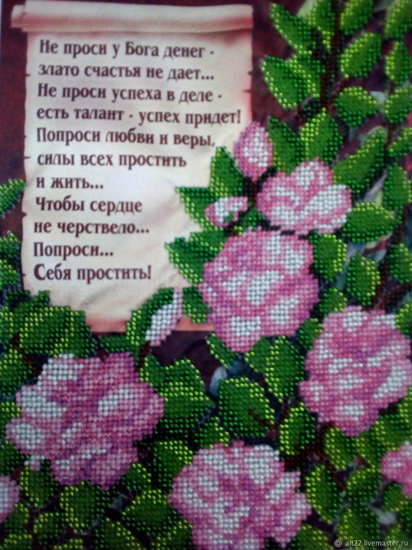 Icon Paintings handmade. Livemaster - handmade. Buy Prayer.Handmade, paintings and panels, czech seed beads