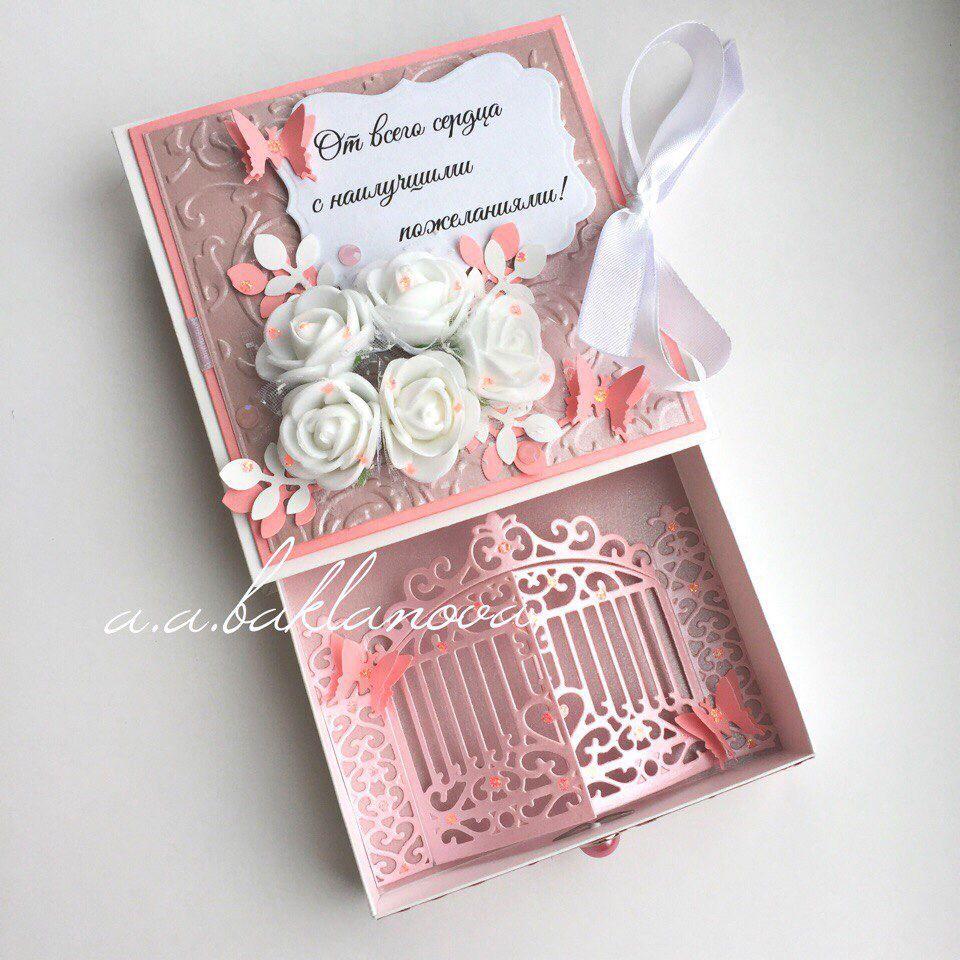 Денежная коробка на свадьбу своими руками
