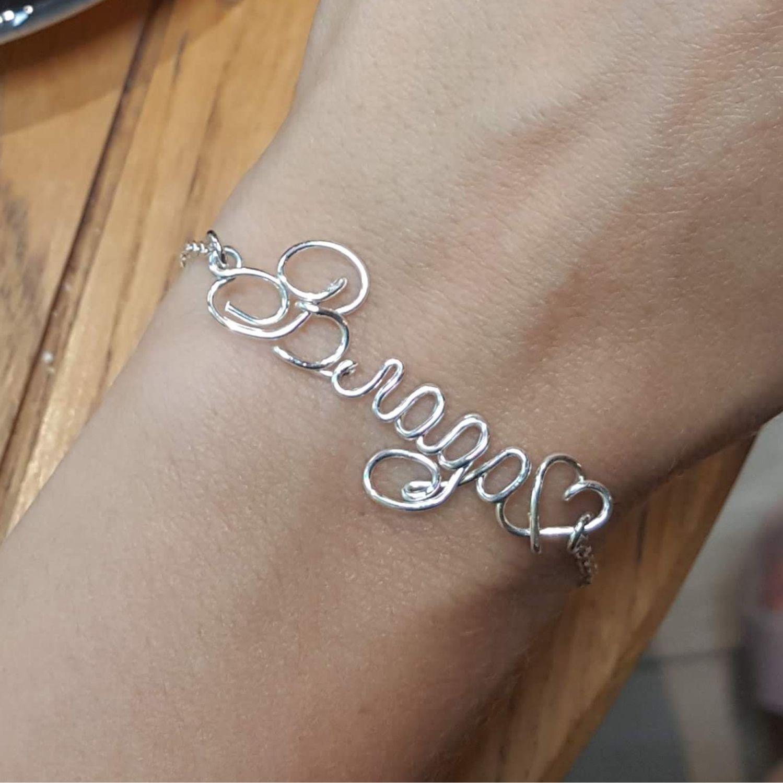 Серебряный браслет с именем. Именной браслет из серебра, Браслет-цепочка, Ниш,  Фото №1