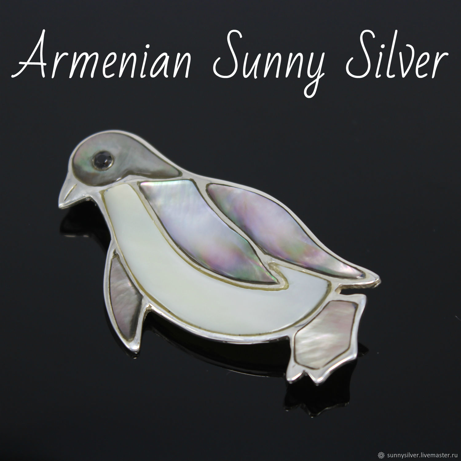 Brooch-pin: Penguin made of 925 sterling silver, zircons and abalone, Brooches, Yerevan,  Фото №1