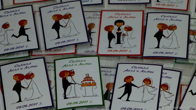 Текст на магнитик подарок гостям на свадьбу 60