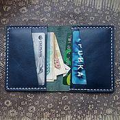 Сумки и аксессуары handmade. Livemaster - original item Mini wallet cardholder. Handmade.