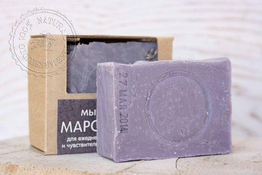 """Мыло ручной работы. Ярмарка Мастеров - ручная работа. Купить Мыло с нуля """"Марсельское"""". Handmade. Сиреневый, марсельское мыло, вода"""