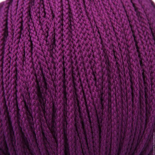 Для украшений ручной работы. Ярмарка Мастеров - ручная работа. Купить Шнур плетеный полиэфирный 3,5 мм фиолетовый. Handmade.