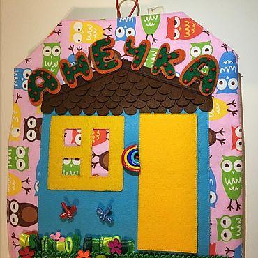 Куклы и игрушки ручной работы. Ярмарка Мастеров - ручная работа Кукольные домики: Домик для куколки. Handmade.