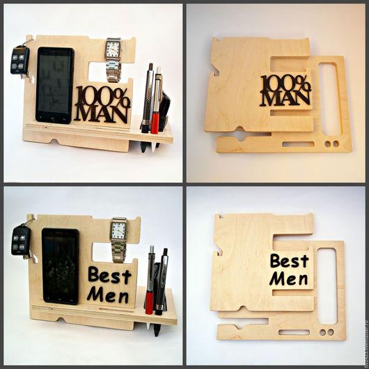 Для телефонов ручной работы. Ярмарка Мастеров - ручная работа. Купить Подставка под телефон с надписью. Handmade. Бежевый, ключница