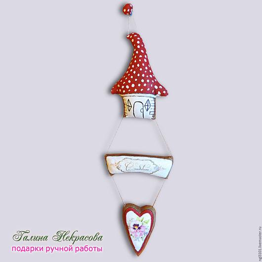 """Подвески ручной работы. Ярмарка Мастеров - ручная работа. Купить Чердачная игрушка Панно-оберег для дома """"Пожелание счастья"""". Handmade."""