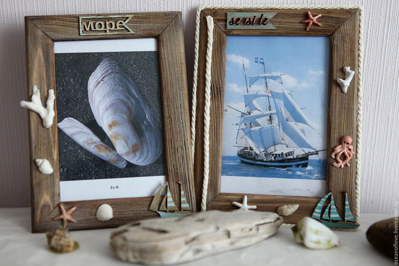 рамка для фото моряку идеальные фото новым