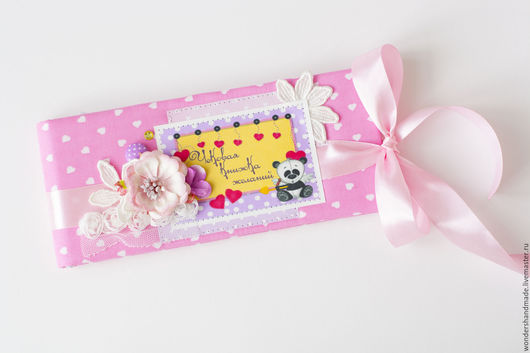 Подарки для влюбленных ручной работы. Ярмарка Мастеров - ручная работа. Купить Чековая книжка желаний для девушки. Handmade.