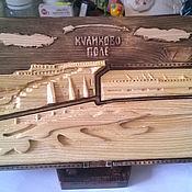 Для дома и интерьера handmade. Livemaster - original item Double surprise Kulikovo field. Handmade.