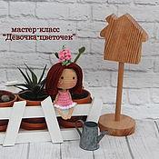 Материалы для творчества handmade. Livemaster - original item Master-class of crochet doll amigurumi. Girl - flower. Handmade.
