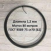 Материалы для творчества handmade. Livemaster - original item Spring wire diameter 1,2 mm (coil of 80 meters). Handmade.