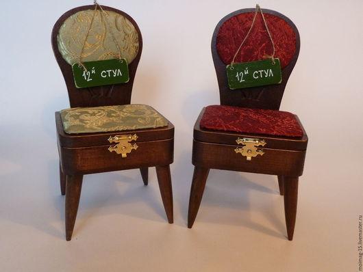 """Приколы ручной работы. Ярмарка Мастеров - ручная работа. Купить Стульчик-шкатулка """"12-й стул"""". Handmade. Шкатулка, подарок"""