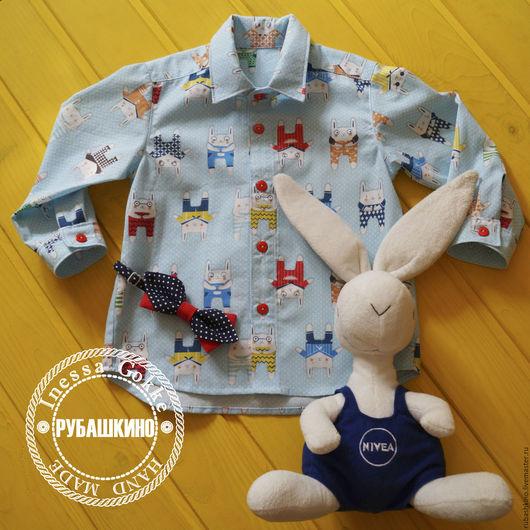 """Одежда для мальчиков, ручной работы. Ярмарка Мастеров - ручная работа. Купить Рубашка """"Братец Кролик"""". Handmade. Голубой, рубашка для мальчика"""