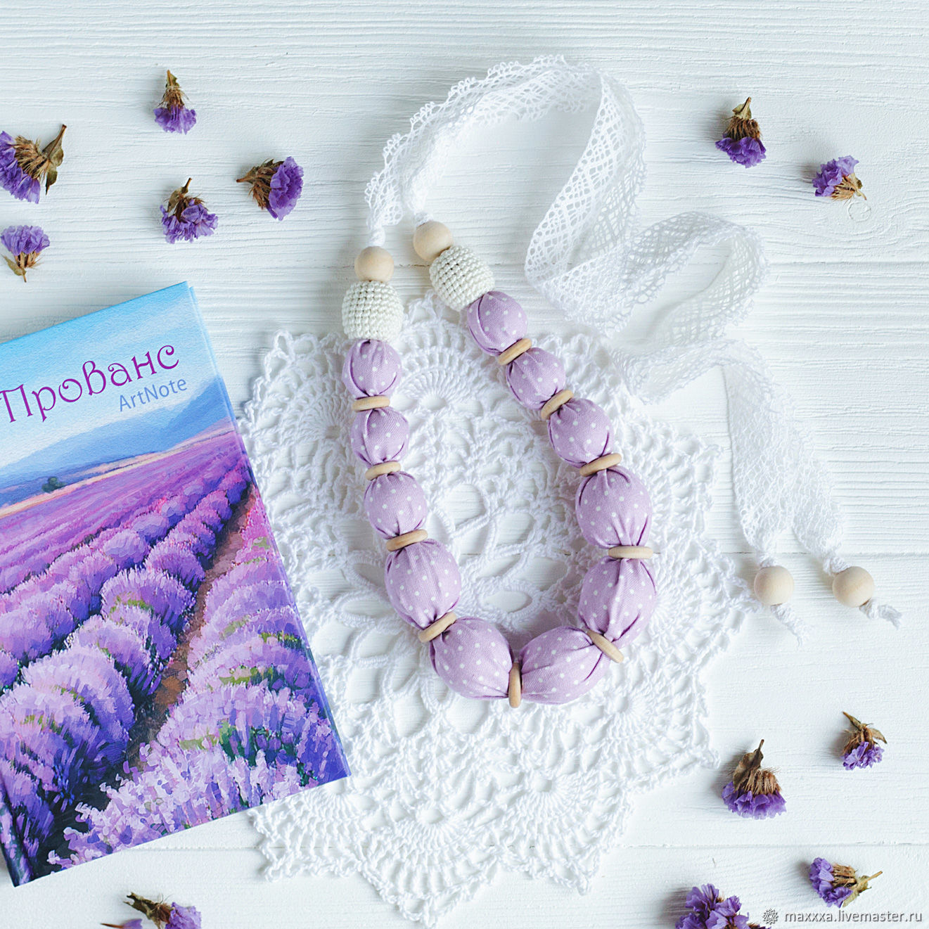 Teething Necklaces handmade. Livemaster - handmade. Buy Slingobusy textile with lace 'Delicate Provence'.Purple, provence, romantic style