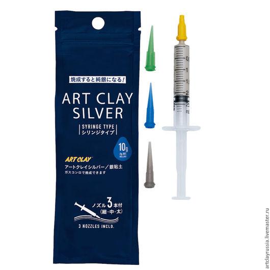 Для украшений ручной работы. Ярмарка Мастеров - ручная работа. Купить Серебряная глина ART CLAY SILVER SYRINGE TYPE 10g в шприце (3 насадки). Handmade.