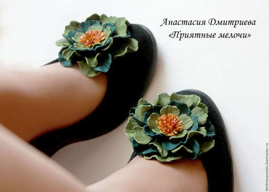 """Украшения для ножек ручной работы. Ярмарка Мастеров - ручная работа. Купить Клипсы для обуви и брошь """"Люблю зелёный... """". Handmade."""